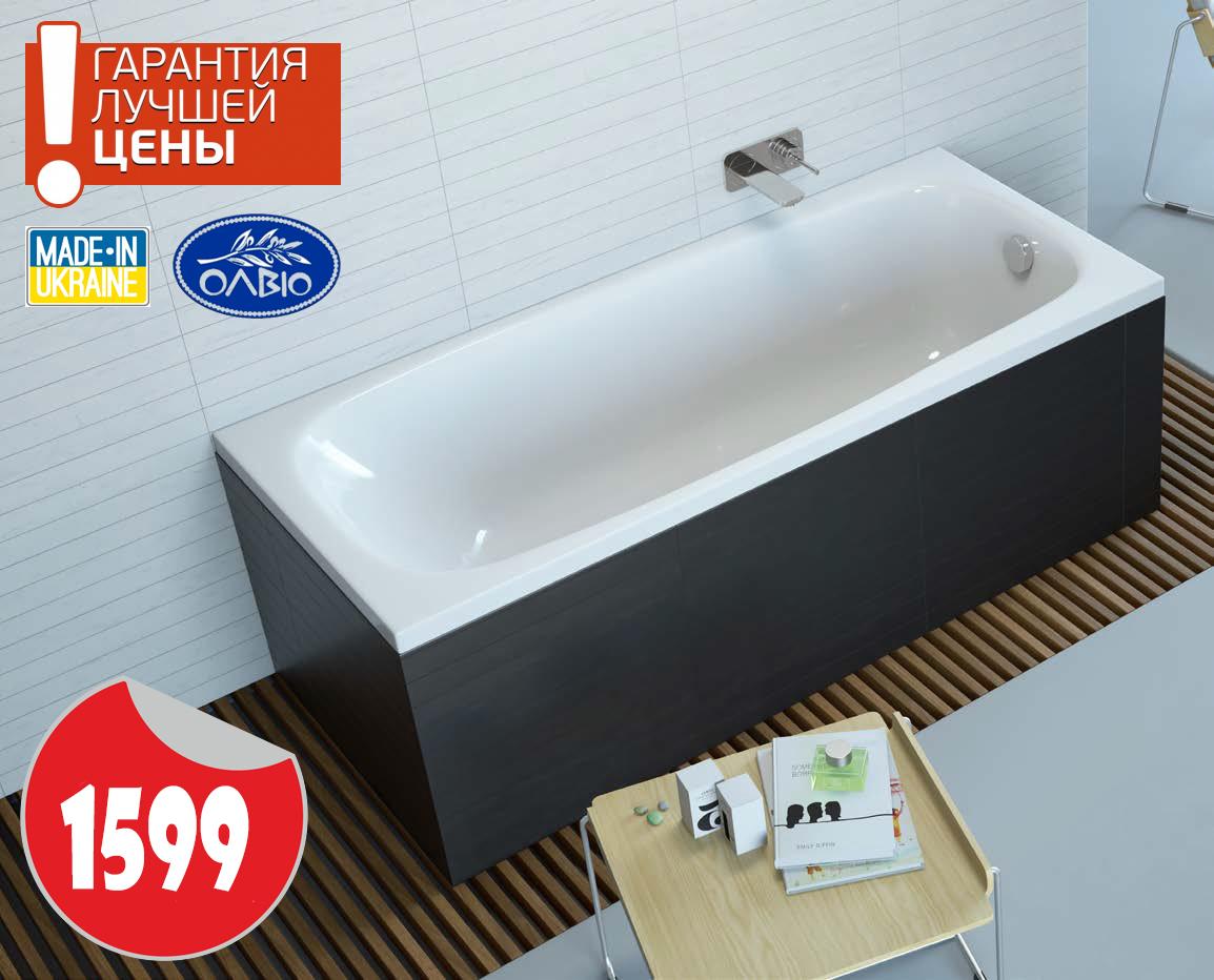 Купить акриловую ванну дешево