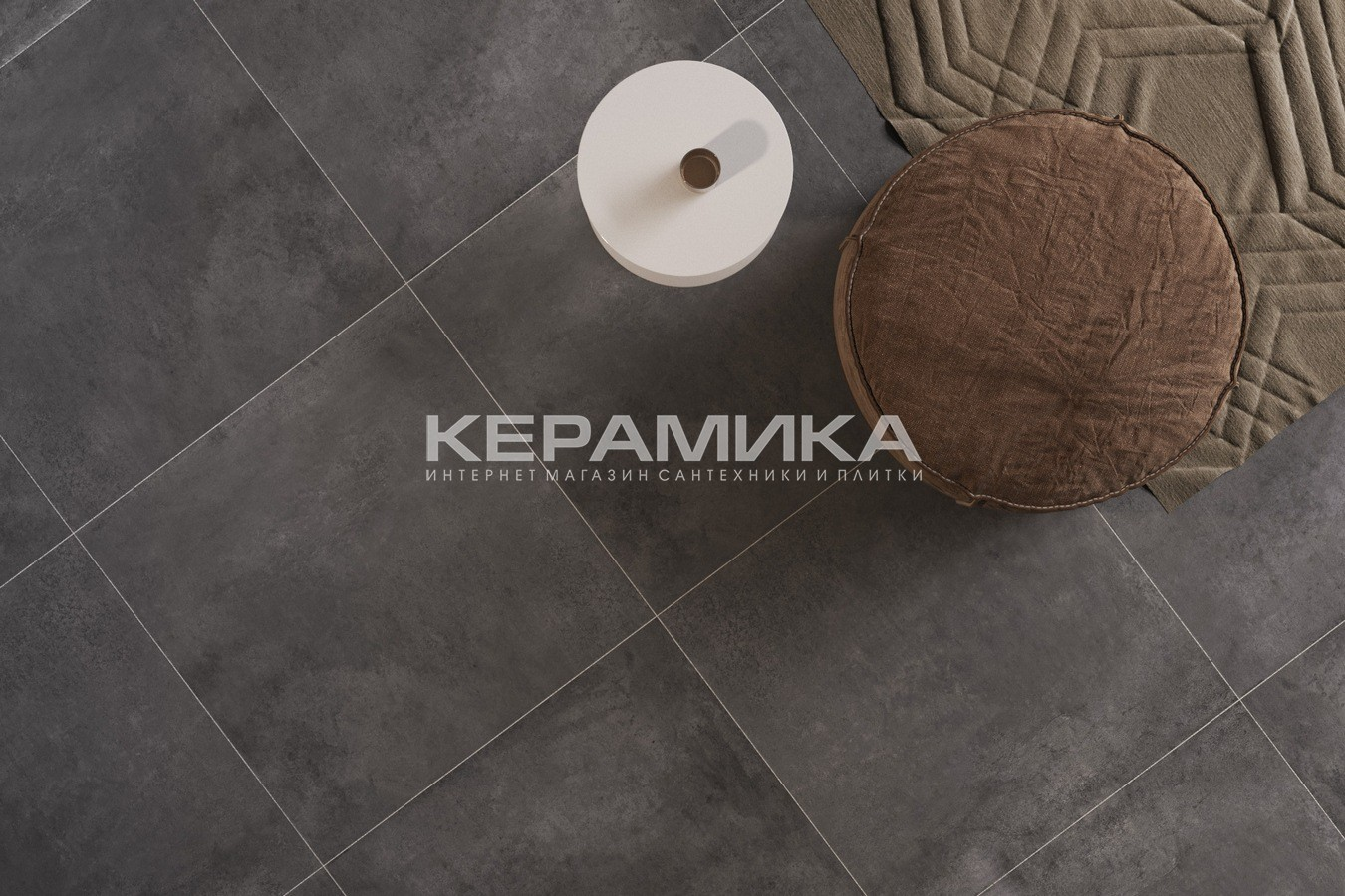 Керамогранит HYGGE GOLDEN TILE