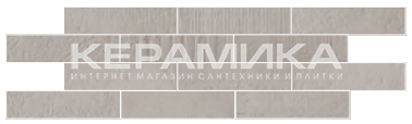 Керамогранит BRICK DESIGN SETA NAT