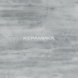 Керамогранит FLOORWOOD GREY LAPPATO 59,3X59,3