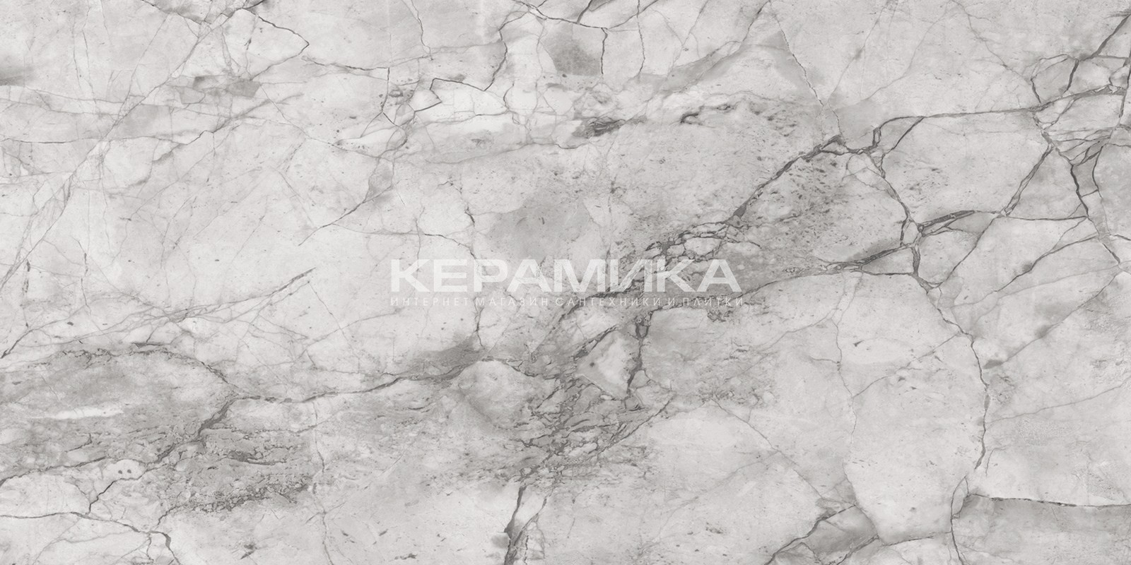 Керамогранит PORTOBELLO POLISHED RECT